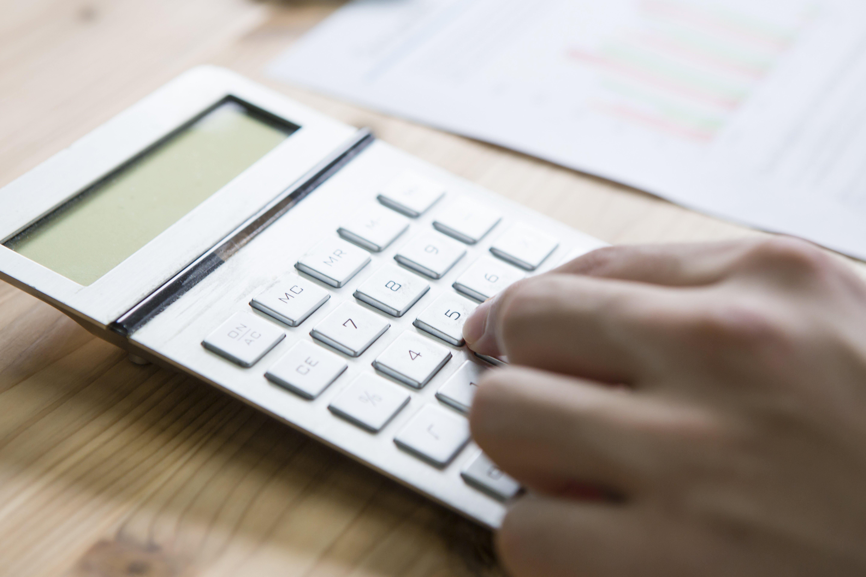 見積もり金額に大きく影響する要素とは?