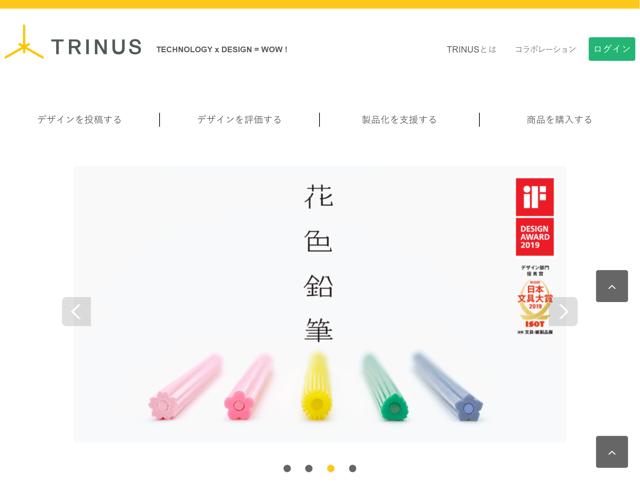 TRINUS (トリナス)   技術とデザインの化学反応による驚きを