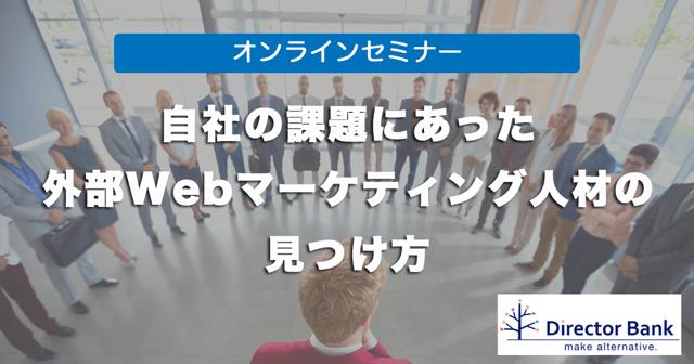 wbr_webjinzai_ogp